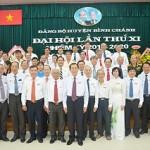 Huyện Bình Chánh tập trung đầu tư phát triển nông nghiệp đô thị, nông nghiệp công nghệ cao
